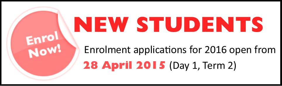 Application Enrolments 2016